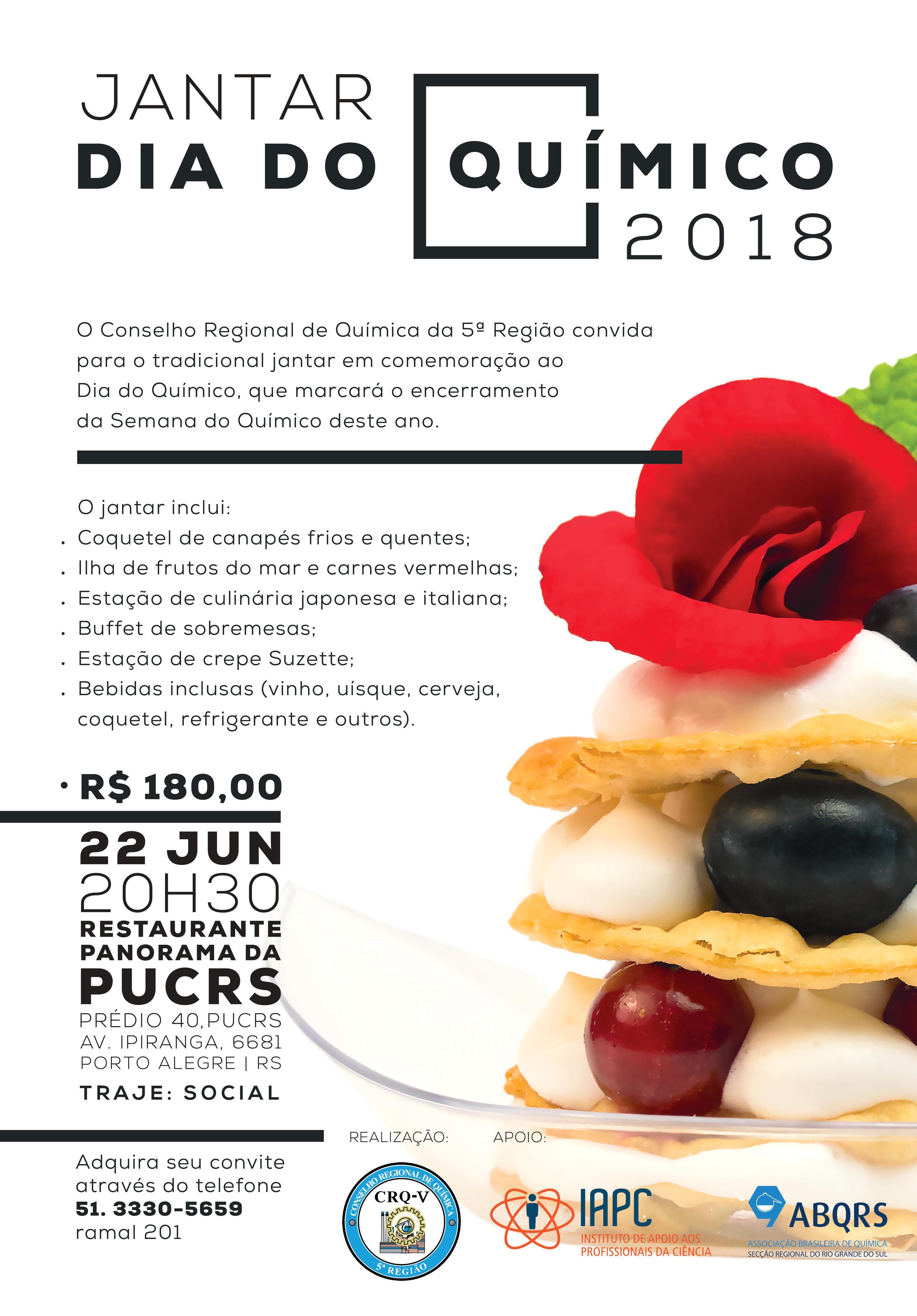 Jantar - Dia do Químico 2018